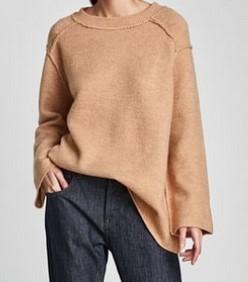 Maglione color cammello