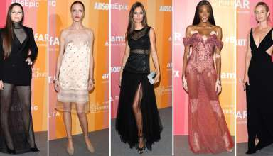 Outfit nude look amfar milano 18