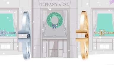Gioielli Tiffany amp Co collezione Tiffany T Natale 2014