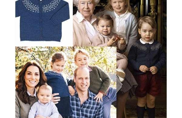 Quali sono i marchi a cui Kate è più affezionata?