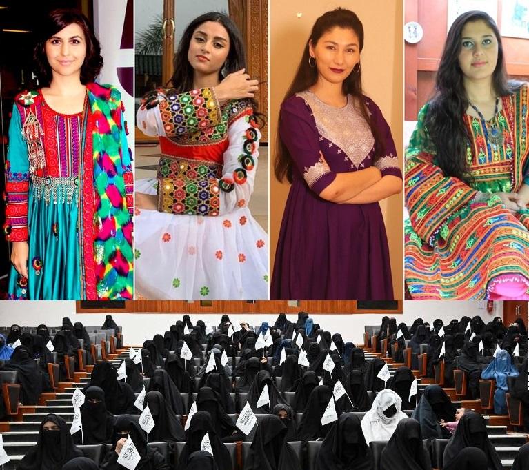Abiti afghani: da tessuti multicolor al non colore
